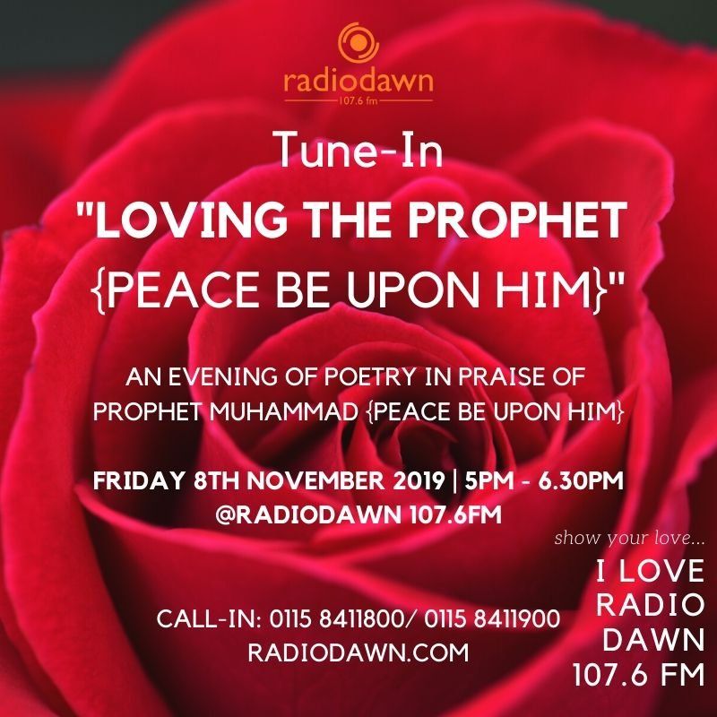 Loving the Prophet ‎ﷺ